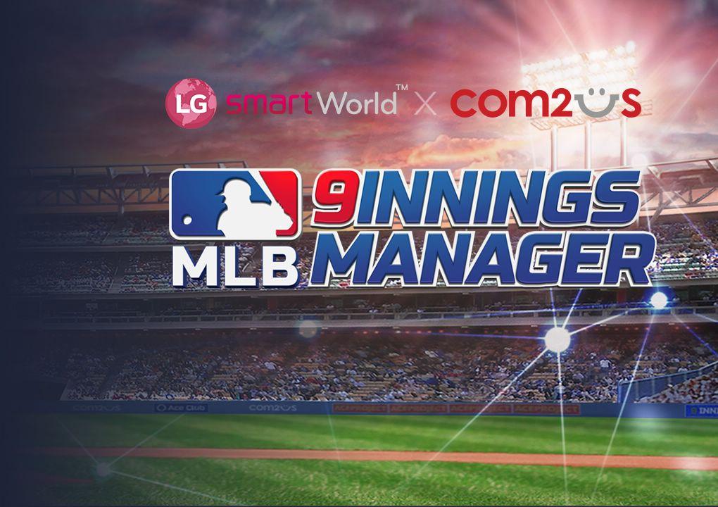[Com2uS MLB 9 Innings Manager]